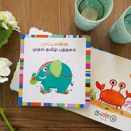 Babys First Tamil Book Set Uyir Mei 3