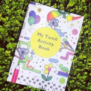 My Tamil Activity Book 1