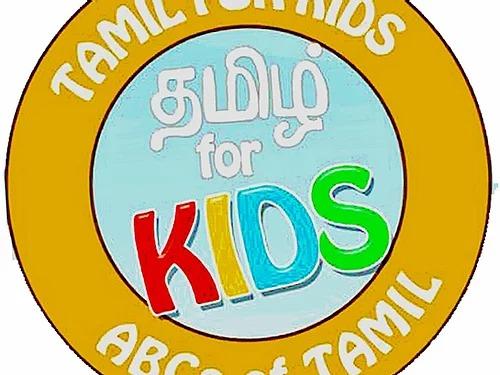 Siruvar Tamil Children Activity Book 3