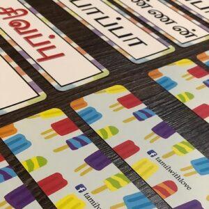 Tamil Flash Cards 1