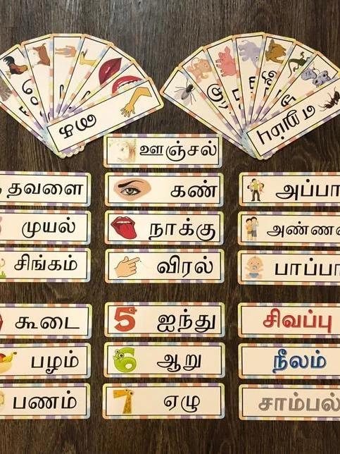 Tamil Flash Cards 5