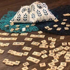 Tamil Scrabble Tiles 4