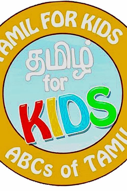 Tamil Writing Made Easy Workbook 3
